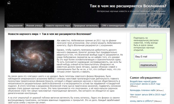 2012over.ru