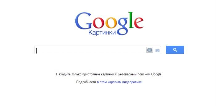 images.google.ru