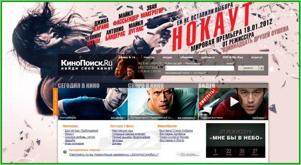 самые_лучшие_фильмы_в_истории_samyie_luchshie_filmyi_v_istorii