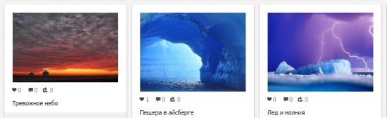 Pinme.ru - cобирая находки, находим друзей