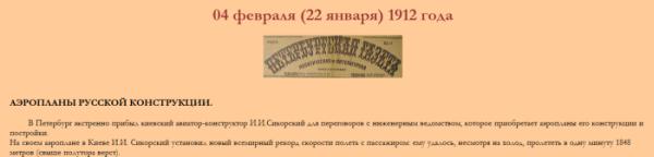 starosti.ru - газетные старости