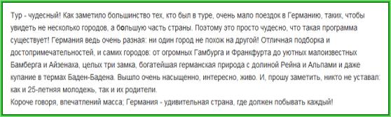 Analizpisem.ru - анализ писем и текстов