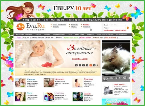 eva_ru_ева_ру