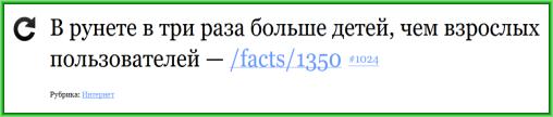 сайт интересных фактов