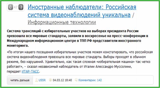 Sdelanounas.ru - полезные факты о производстве в России