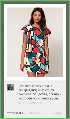 Shoporientir.ru - где купить брендовые вещи