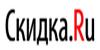 skidka-sm