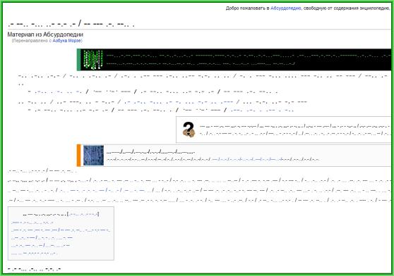 Absurdopedia.net - википедия абсурда