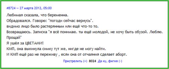 Killmepls.ru - необычные истории из жизни