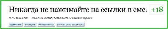 сайт_полезных_советов_sayt_poleznyih_sovetov