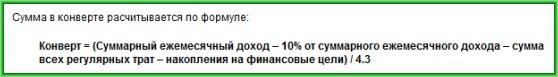 управление_личными_финансами_upravlenie_lichnyimi_finansami