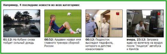 видеоновости_дня_videonovosti_dnya