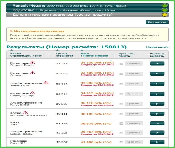 онлайн_финансовый_калькулятор_onlayn_finansovyiy_kalkulyator