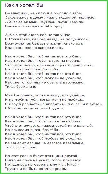 перевод_иностранных_песен_perevod_inostrannyih_pesen