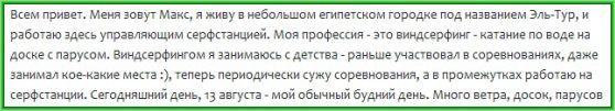 один_день_из_жизни_жж_odin_den_iz_zhizni_zhzh