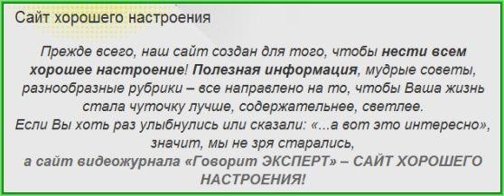 видеосовет_videosovet
