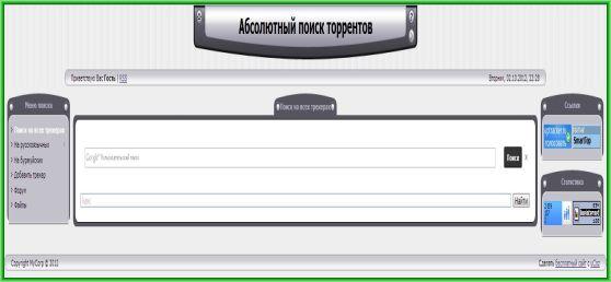 поисковик_по_торрентам_poiskovik_po_torrentam