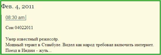 жж_артем_драгунов_zhzh_artem_dragunov