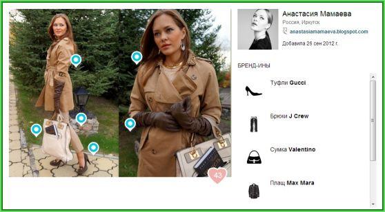 как_одеваться_модно_и_недорого_kak_odevatsya_modno_i_nedorogo