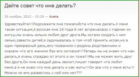 форум_психологической_помощи_forum_psihologicheskoy_pomoshhi