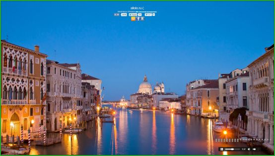 Venice The City Of Italy Night View Wallpaper.