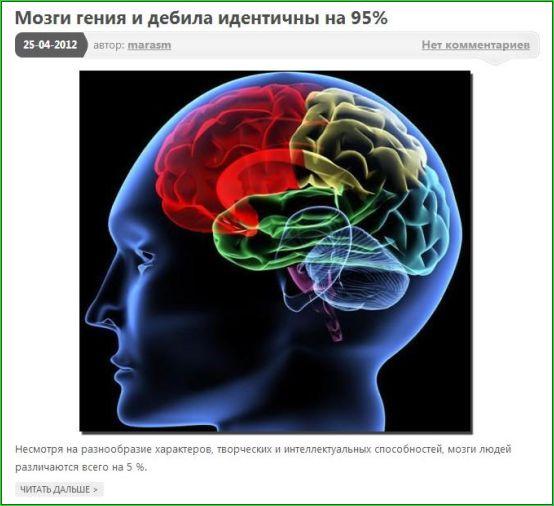 научный_эзотерический_сайт_nauchnyiy_ezotericheskiy_sayt