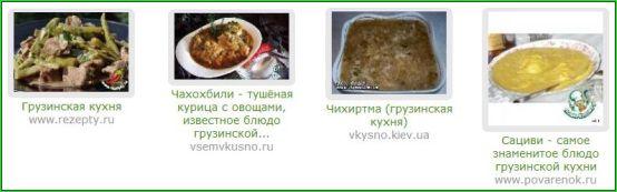 популярные_рецепты_populyarnyie_retseptyi