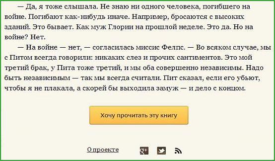 найти_книгу_nayti_knigu