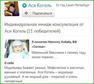 помощь_больным_детям_детским_домам_pomoshh_bolnyim_detyam_detskim_domam