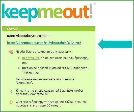 как_заблокировать_сайт_в_браузере_kak_zablokirovat_sayt_v_brauzere