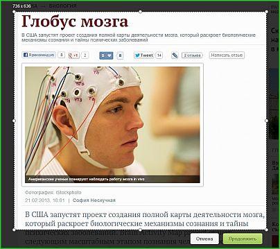 онлайн_заметки_onlayn_zametki