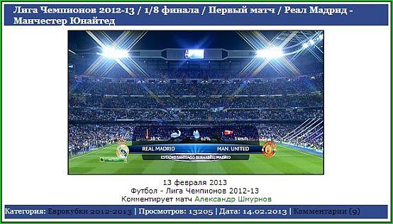 футбол кубок украины 2011 2012