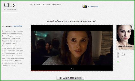 какое_кино_посмотреть_вечером_kakoe-kino-posmotret-vecherom