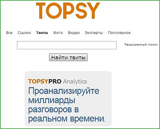 поиск_по_социальным_сетям_poisk_po_sotsialnyim_setyam