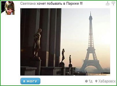 сайт_исполнения_желаний_sayt_ispolneniya_zhelaniy