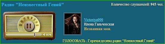 сайт_неизвестный_гений_sayt_neizvestnyiy_geniy