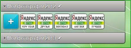 сервис_закладок_servis_zakladok