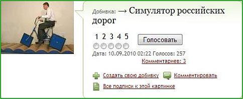 развить_чувство_юмора_razvit_chuvstvo_yumora
