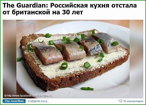 россия_глазами_иностранцев_rossiya_glazami_inostrantsev