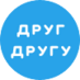 сайт_исполнения_желаний_sayt_ispolneniya_zhelaniy-sm1