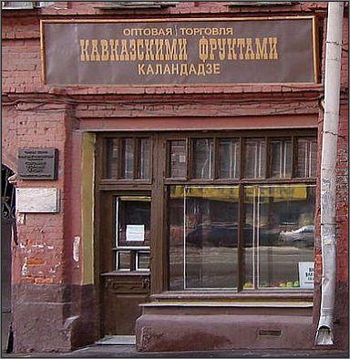 достопримечательности_городов_россии_dostoprimechatelnosti-gorodov-rossii