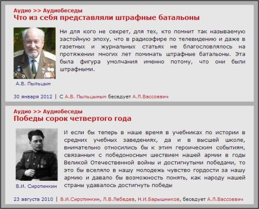 непридуманные_рассказы_о_войне_nepridumannyie_rasskazyi_o_voyne