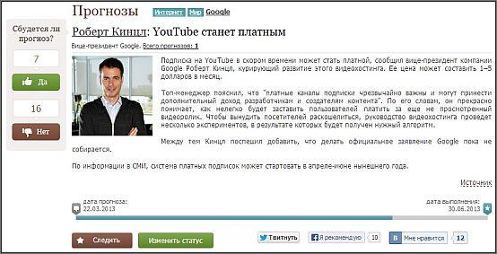 обещания_ру_obeshhaniya_ru