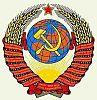 советский_союз_фото_sovetskiy_soyuz_foto