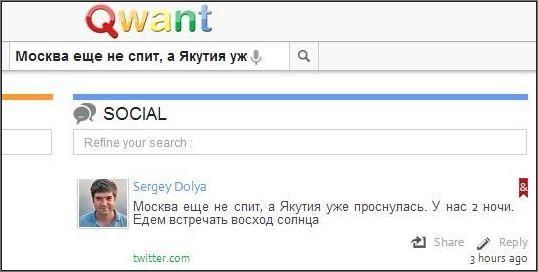 поиск_в_социальных_сетях_poisk_v_sotsialnyih_setyah