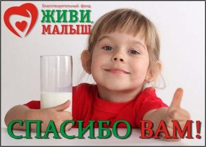 помочь_больным_детям_pomoch_bolnyim_detyam