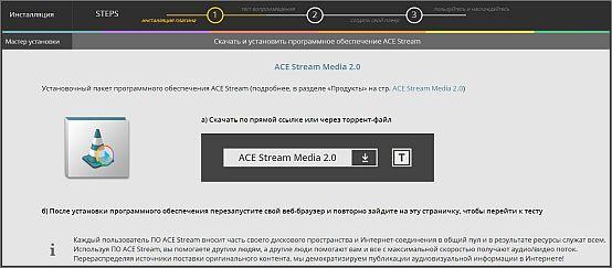 торрент-тв_онлайн_бесплатно_torrent-tv_onlayn_besplatno