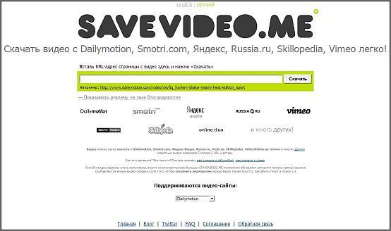 как_скачать_видео_онлайн_kak_skachat_video_onlayn