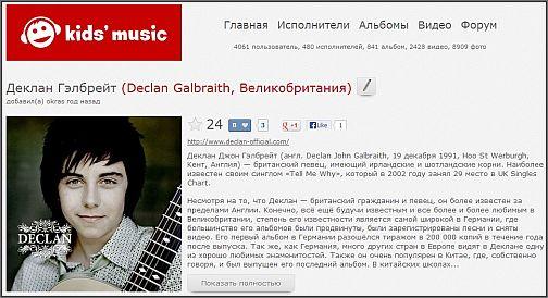 kidsmusic_кидсмьюзик_kidsmyuzik