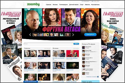 zoomby ru фильмы смотреть онлайн бесплатно: